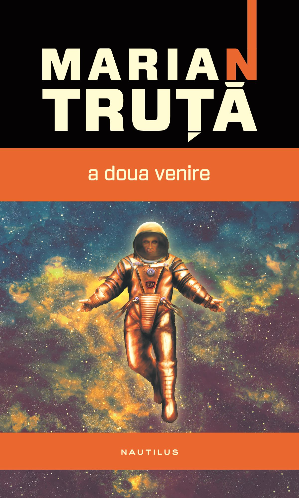 A Doua Venire (ebook)