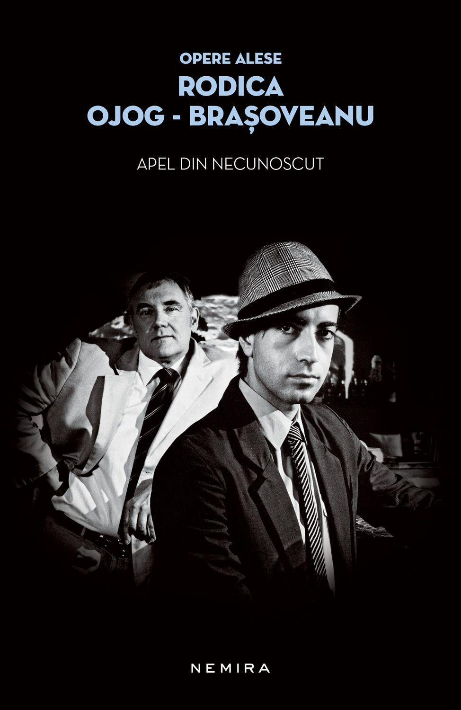 Apel Din Necunoscut (ebook)