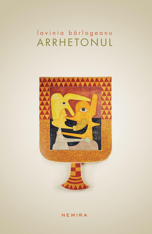 Arrhetonul (ebook)