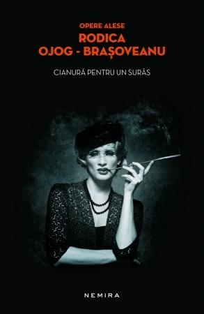 Cianura pentru un suras (ebook)