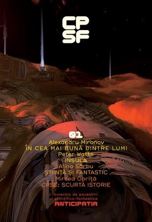 Colectia de Povestiri Stiintifico-Fantastice (CPSF) Anticipatia Nr.1