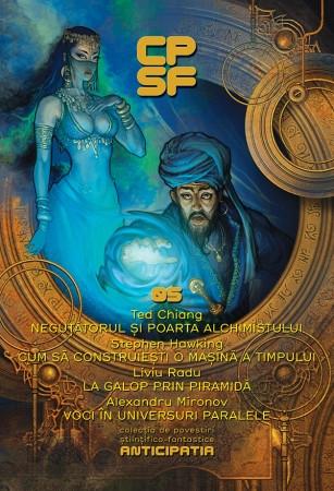 Colectia de Povestiri Stiintifico-Fantastice (CPSF) Anticipatia Nr.5