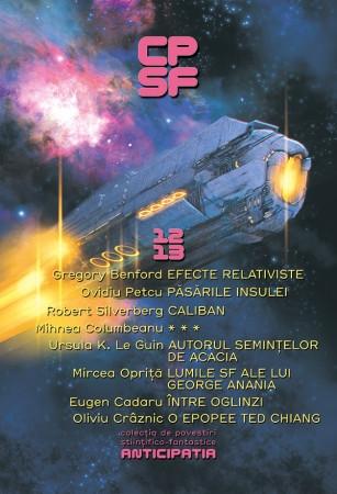 Colectia de Povestiri Stiintifico-Fantastice (CPSF) Anticipatia Nr.12-13