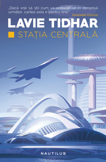 Statia Centrala (ebook)