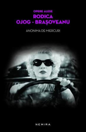 Anonima de miercuri (paperback)