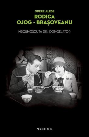Necunoscuta din congelator (paperback)