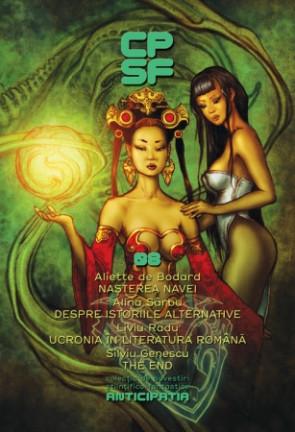 Colectia de Povestiri Stiintifico-Fantastice (CPSF) Anticipatia Nr.8