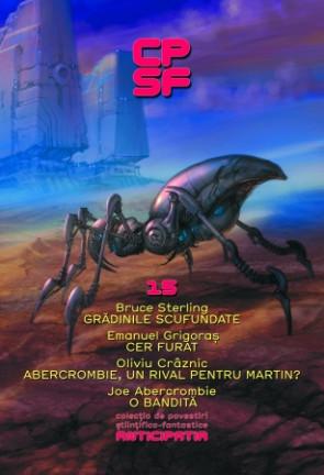 Colectia de Povestiri Stiintifico-Fantastice (CPSF) Anticipatia Nr.15