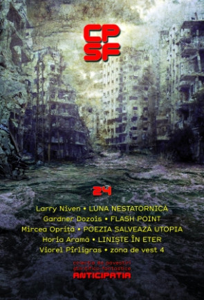 Colectia de Povestiri Stiintifico-Fantastice (CPSF) Anticipatia Nr.24