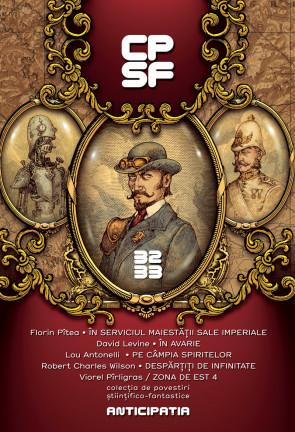 Colecția de Povestiri Științifico-Fantastice (CPSF) Anticipația Nr.32-33