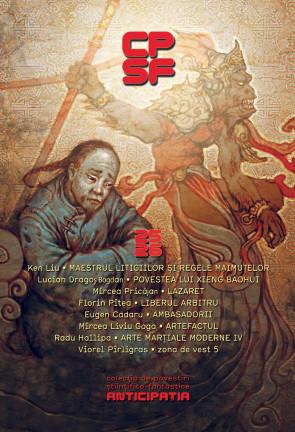 Colecția de Povestiri Științifico-Fantastice (CPSF) Anticipația Nr.25 - 26