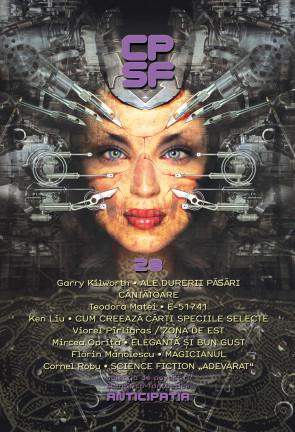 Colectia de Povestiri Stiintifico-Fantastice (CPSF) Anticipatia Nr.28