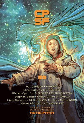 Colectia de Povestiri Stiintifico-Fantastice (CPSF) Anticipatia Nr.30