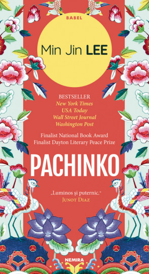 Pachinko (ebook)