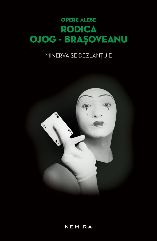 Minerva se dezlantuie (ebook)